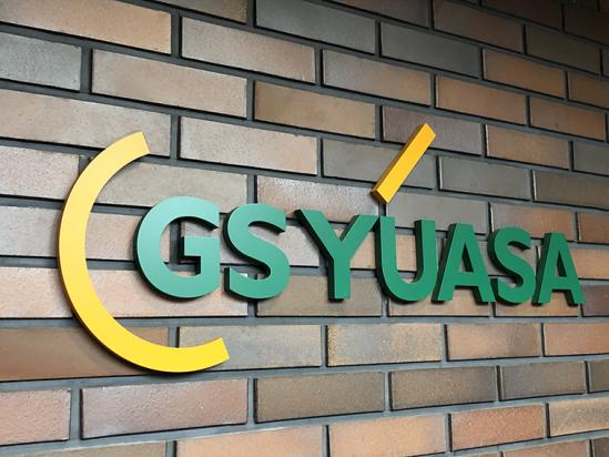 GS Yuasa mira hacia el futuro cuando se decide un nuevo eslogan corporativo